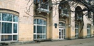 Севастопольская детская библиотека им.гайдара сайт хостинги сайтов php mysql