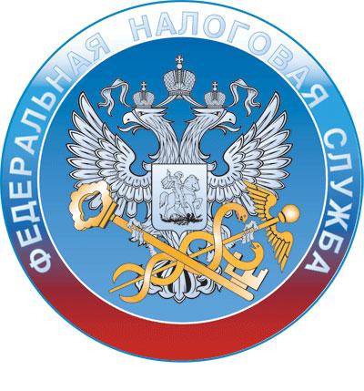 Федеральная налоговая служба крыма официальный сайт севастополь хостинг сервер minecraft 1.4.5