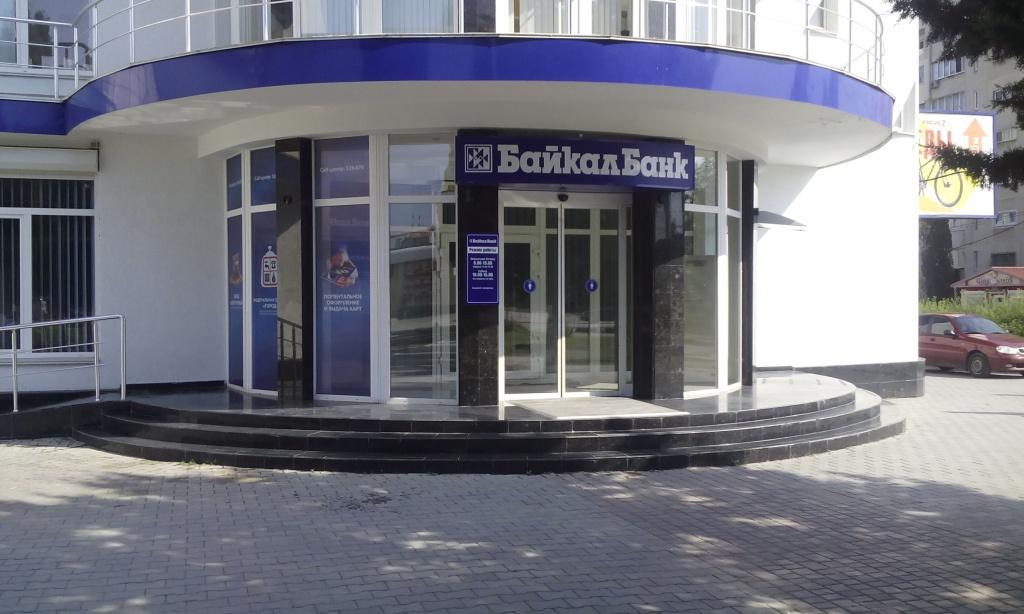 крым кредит банк севастополь