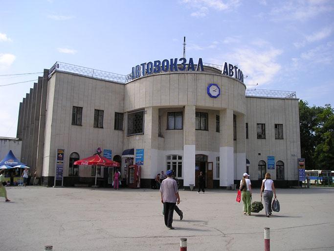 Автовокзал севастополя официальный сайт продвижение сайтов теория тематических пирамид