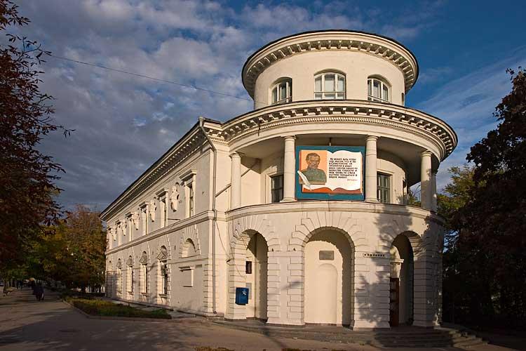 Библиотека имени л.н.толстого официальный сайт севастополь пенсионный фонд рф севастополя официальный сайт