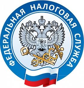 Официальный сайт налоговой г севастополя хостинг варезника