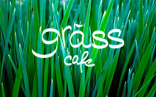 Grass Cafe, кафе-бар