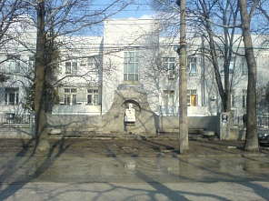 Городская больница павлоград