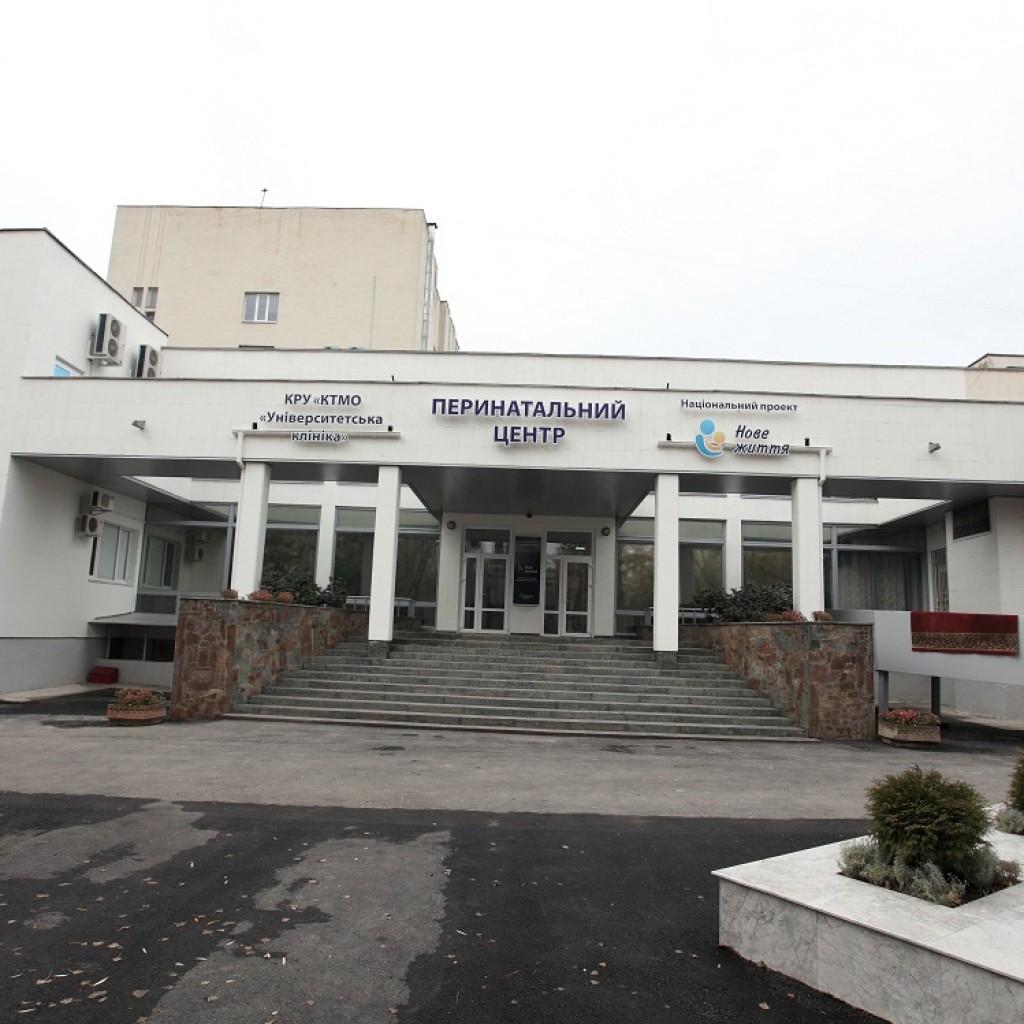 Перинатальный центр ОКБ Святителя Иоасафа в Белгороде – отзывы, услуги, адреса, официальный сайт
